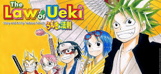 Luật của Ueki