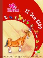 Tập học sinh Vĩnh Tiến VIBOOK  12 con giáp
