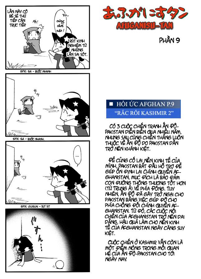 Afuganisu-tan Chap 001