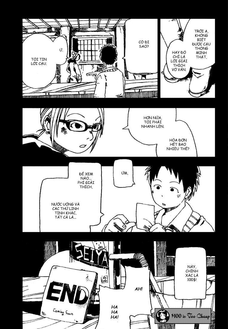 $100 Is Too Cheap Chap 001