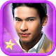 iWant Stars for Enchong Apk