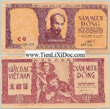 50 Đồng Cụ Hồ 1951(50 đồng công nông)