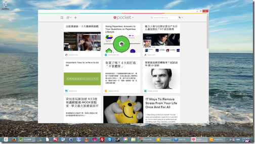 google chrome app-05