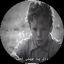 احمد حبكه