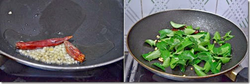 curry leaves thogayal tile1