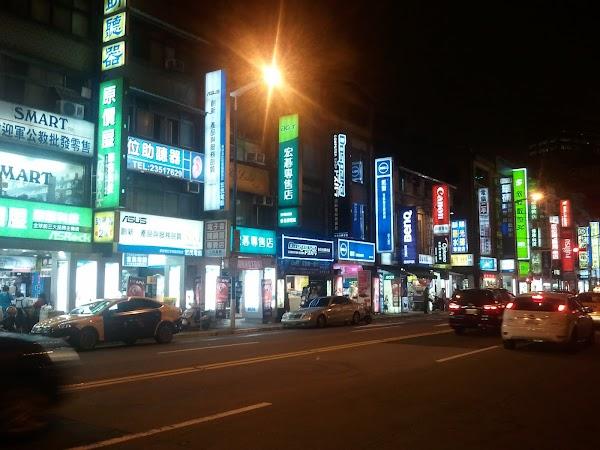 Imagini Taiwan: Taipei noaptea.jpg