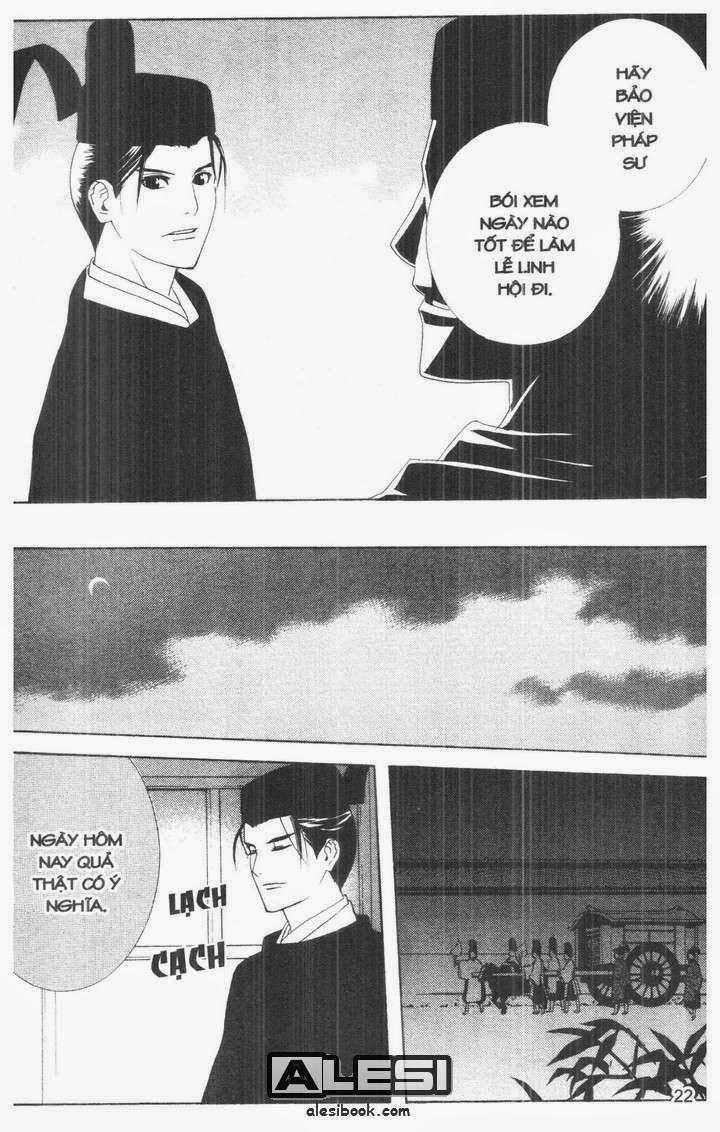 Akatsuki No Yami Chap 047