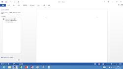 螢幕擷取畫面 (8).png