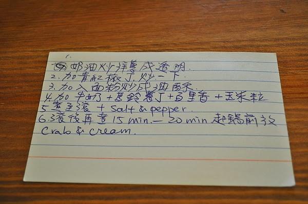 DSC_8620
