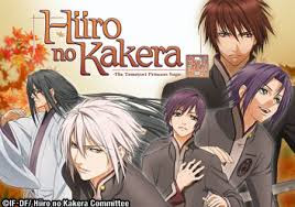 Hiiro No Kakera -Hồng huyết phiến