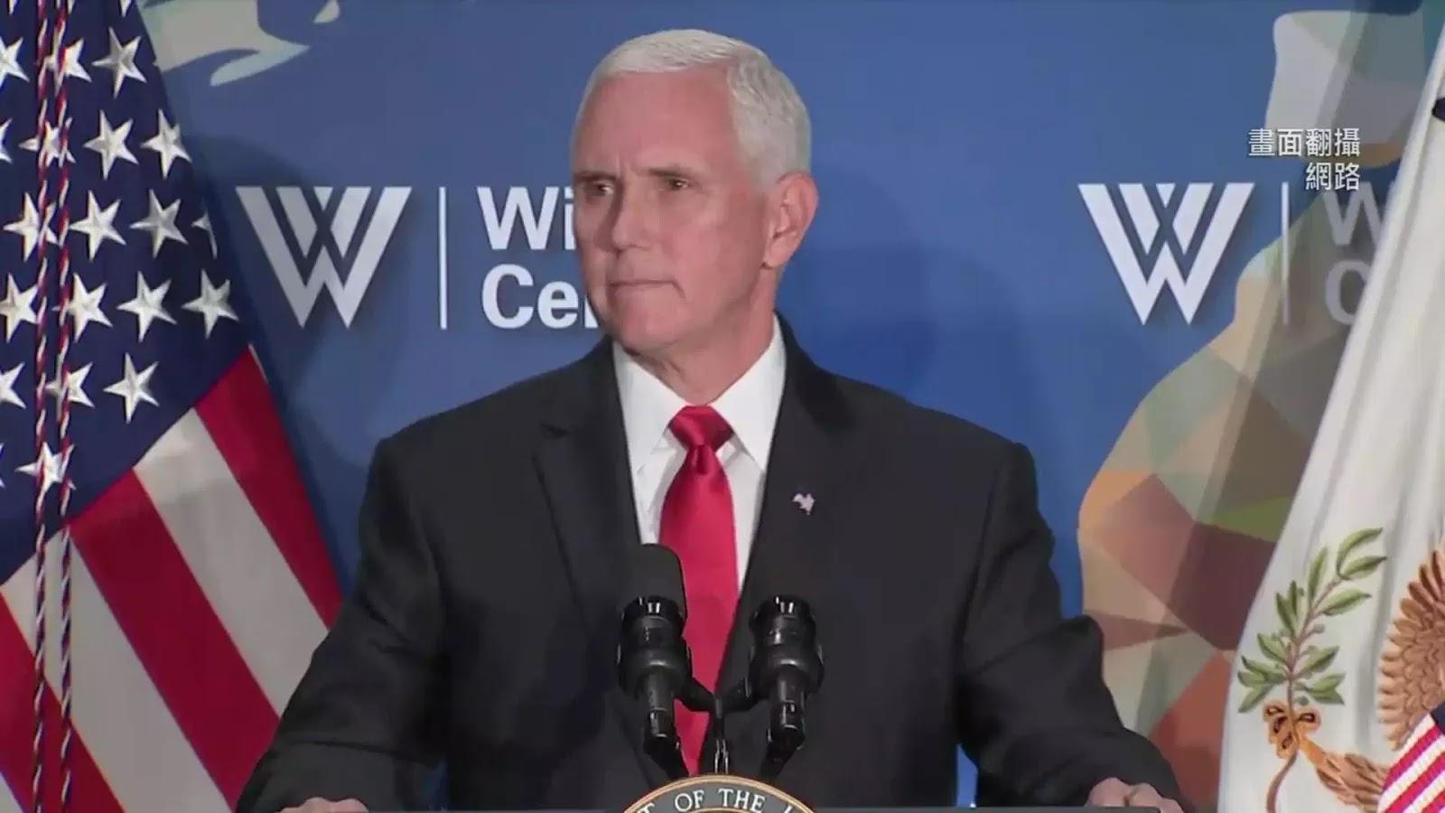 Tổng thống Mỹ Mike Pence phát biểu về quan hệ Mỹ-Trung tại Trung Tâm Woodrow Wilson hôm 24/10