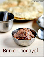 Brinjal thogayal recipe