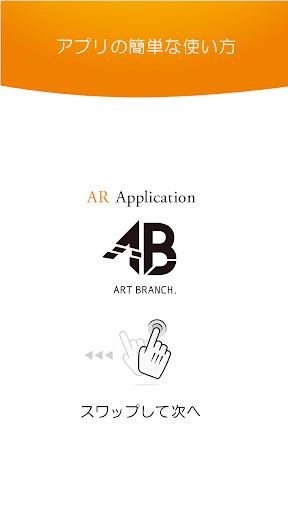 ArtBranch