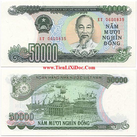 50.000 đồng 1994