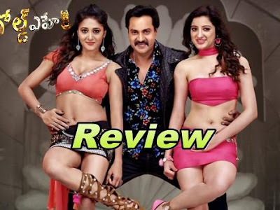"""Eedu Gold Ehe"" Review Rating