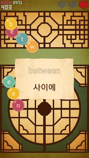玩拼字App|스펠닌자 - 과일만 썰텐가 - SPELL NINJA免費|APP試玩