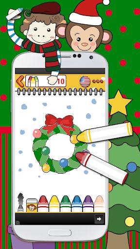 玩免費教育APP|下載塗り絵(ぬりえ)遊び - クリスマス app不用錢|硬是要APP