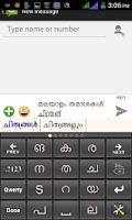 Screenshot of PaniniKeypad Malayalam IME