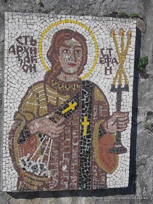 Пређеосвећена служба у цркви Св. Стефана на Сушћепану