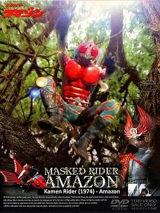 Siêu Nhân Kamen Rider Amazons - Siêu Nhân Kamen Rider Amazons VietSUb