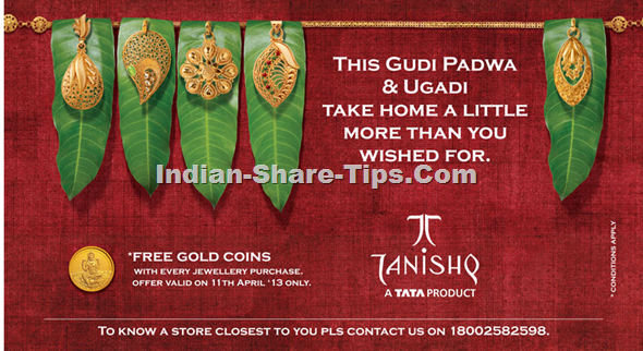 Free Gold Coins on Ugadi & Gudi Padwa from Tanishq
