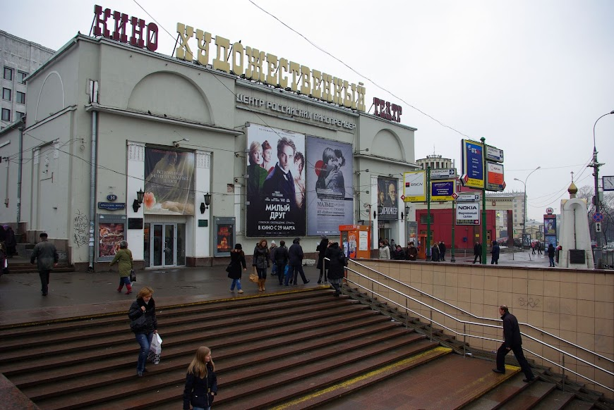 moscow1_372.JPG