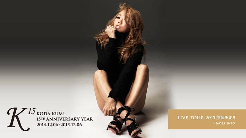 koda_kumi_topMainVisual_15thanniversary15th