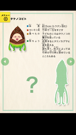 Screenshot_2013-01-31-12-53-54.png