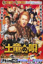 Cớm Chìm Reiji - The Mole Song: Undercover Agent Reiji