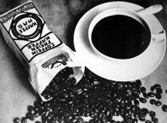 Albert Renger-Patzsch - Kaffee Hag - Bremen - 1925