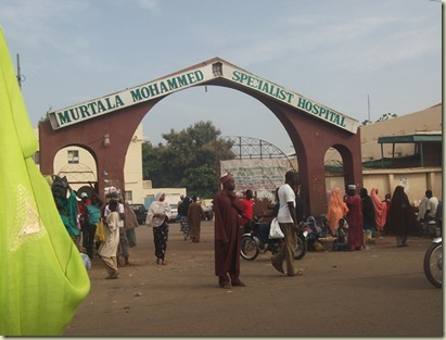 Murtala Mohammed Specialist Hospital- where we are working_sm