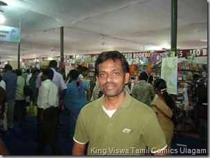 CBF Day 13 Photo 16 Stall No 372 Regular ComiRade and long time Lion Comics reader in stall