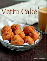 Vettu cake/Sweet bonda recipe