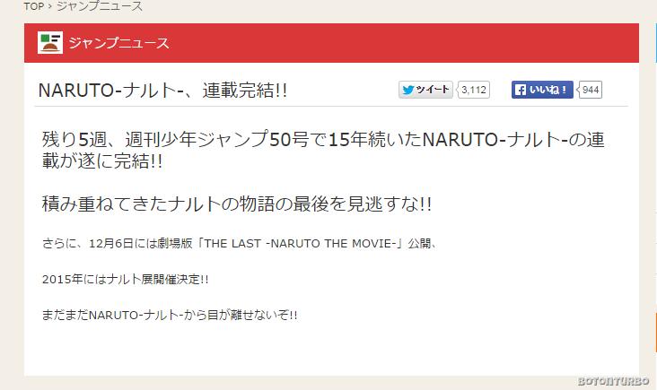 Anuncio del Final Naruto