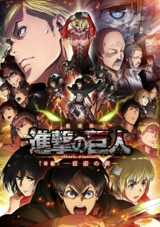 Đại Chiến Titan Movie 2 -Shingeki no Kyojin Movie 2