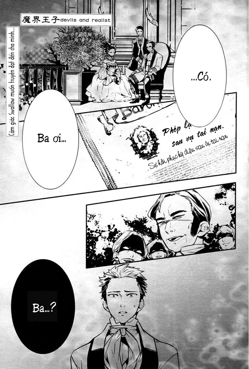 Makai Ouji: Devils and Realist Chap 017