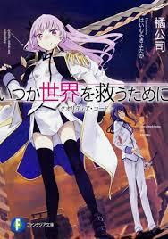 Qualidea Code - Anime Qualidea Code VietSub