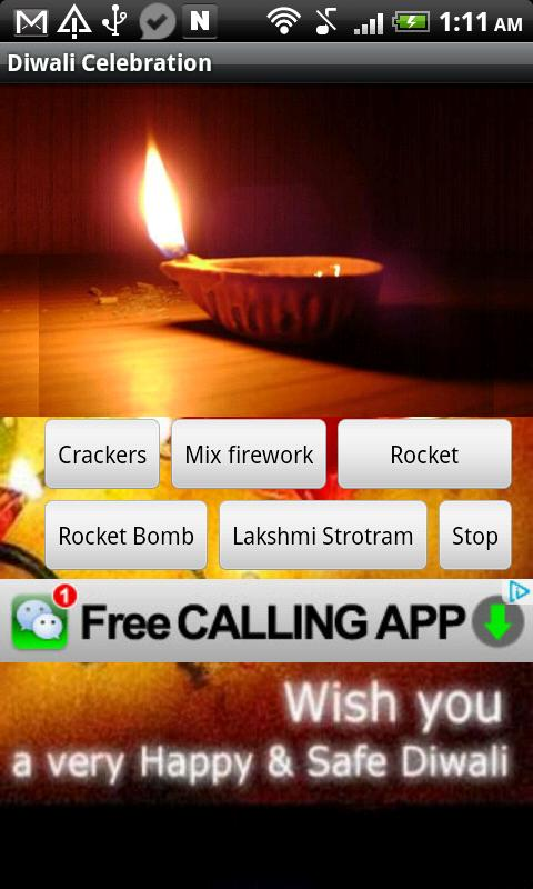 Diwali Virtual Crackers - screenshot