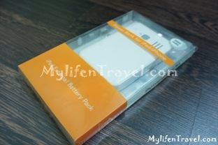 Dual Port Power Bank 02