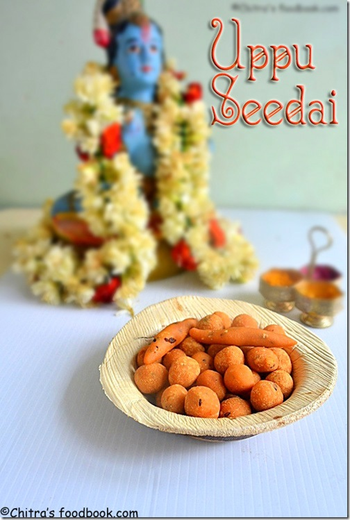 Uppu seedai recipe