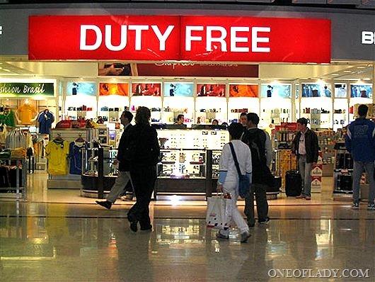 Почему в магазинах Duty Free самые низкие цены. Обсуждение на ... fb838339479