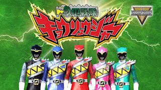 Zyuden Sentai Kyoryuger: Gaburincho of Music - Zyuden Sentai Kyoryuger Movie VietSub