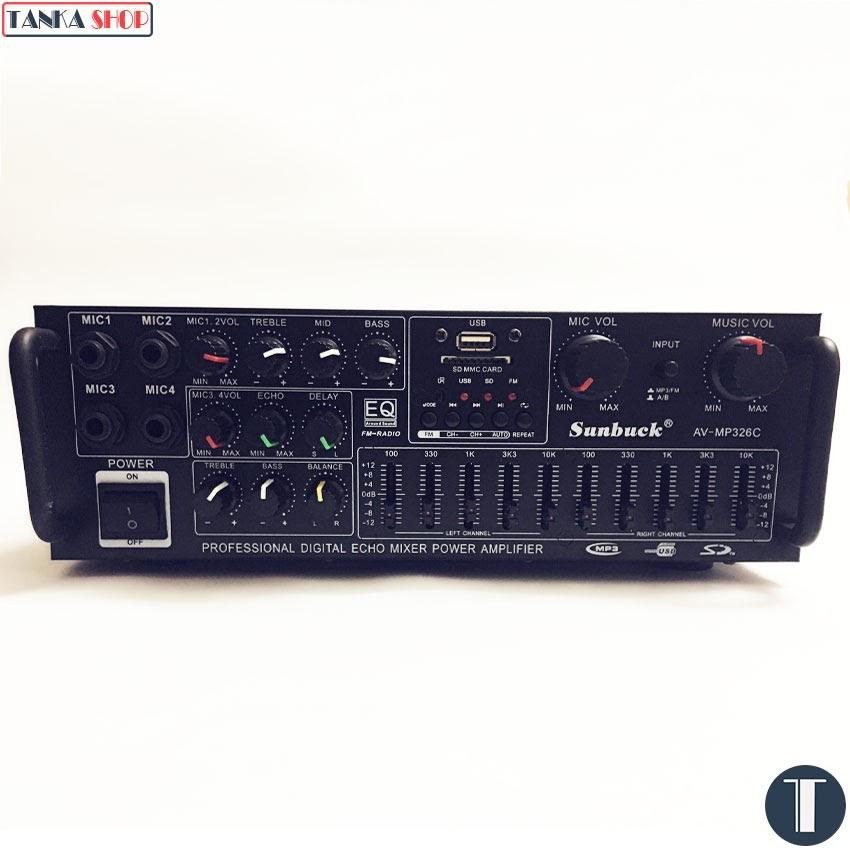 Sunbuck MP326C