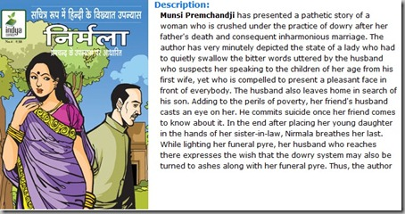 Indya Comics Hindhi Novel Series Issue No 4 April 2011 Nirmala