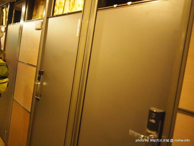 【景點】台北NEOSOHO Taiwan 萬邦個旅商務中心@中正捷運MRT台北車站 : 區位便捷完善,環境舒服乾淨,適合短暫休憩與包車旅遊的膠囊旅館進化版! 中式 中正區 住宿 冰品 冰淇淋 區域 午餐 台北市 台式 合菜 捷運周邊 新北市 新聞與政治 旅行 旅館 晚餐 景點 甜點 老街 萬里區 試吃試用業配文 金山區 飲食/食記/吃吃喝喝
