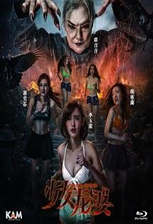 Nhà Nghỉ Ma - The Girl Shaman