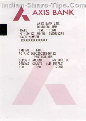 Axis Bank atm TRANSFER