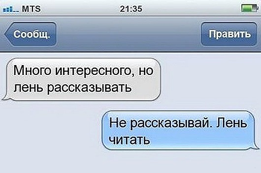1382500963_050