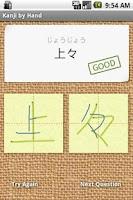 Screenshot of Japanese Kanji by Hand