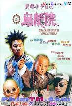 Tiểu Tử Thiếu Lâm 2 - Shaolin Popey Ii: Messy Temple